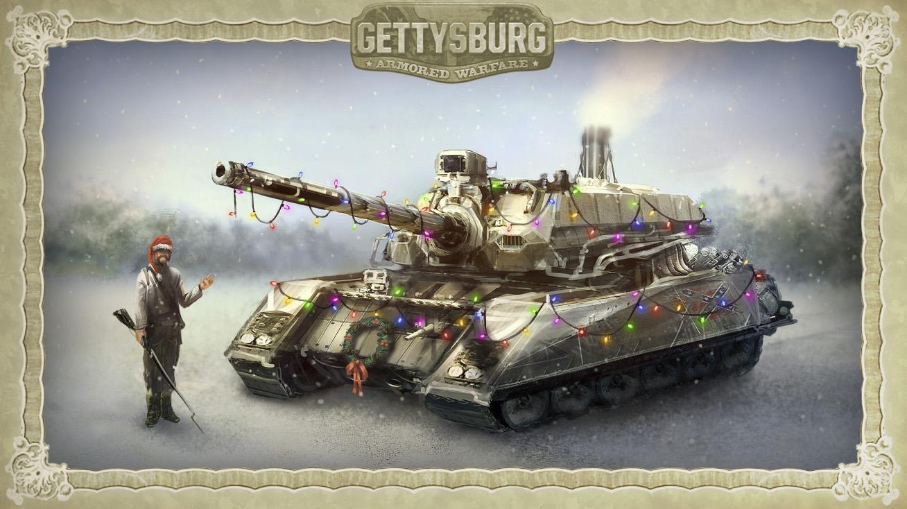 Gettysburg_Armored_Warfare_Christmas.jpg